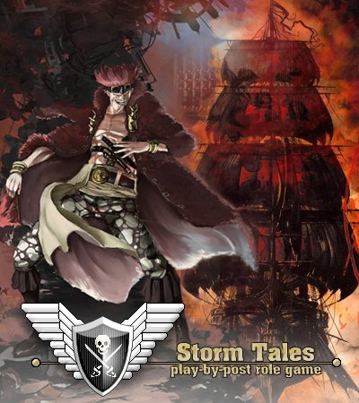 http://stormtales.3dn.ru/reklama/reklama.jpg
